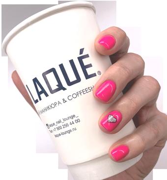 фирменный стаканчик кофе маникюрного салона Laque фото
