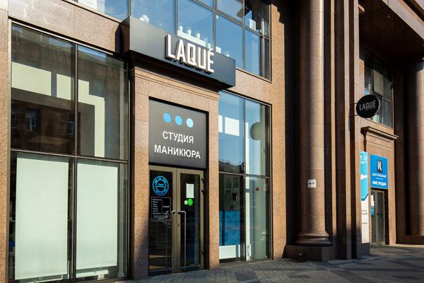 Фотография салона-студии маникюра и педикюра LAQUE на Буденного, 129 (ЖК «Центральный»)-1